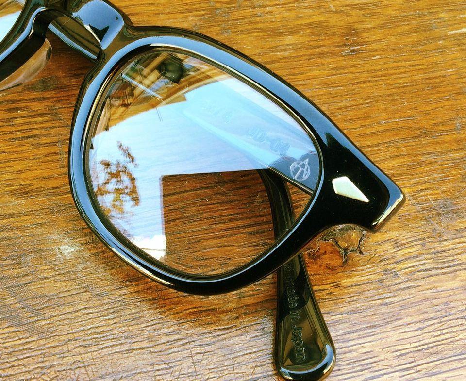 めがね美誠堂 広島県福山市:メガネの販売・メンテナンス